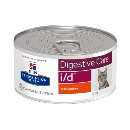Feline I/D Boîte