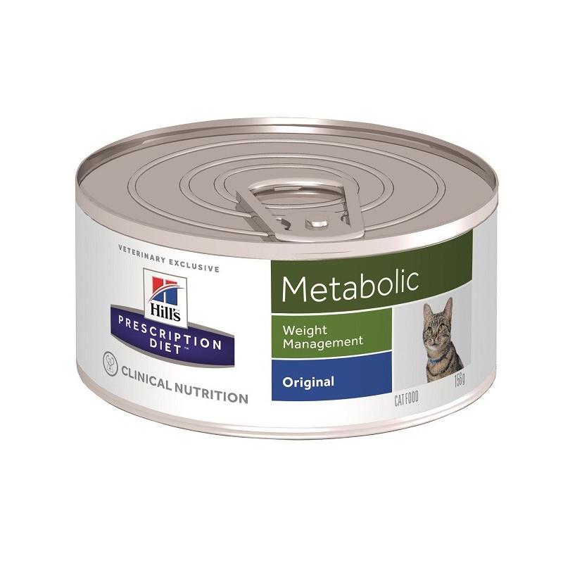 Feline Metabolic Boîte