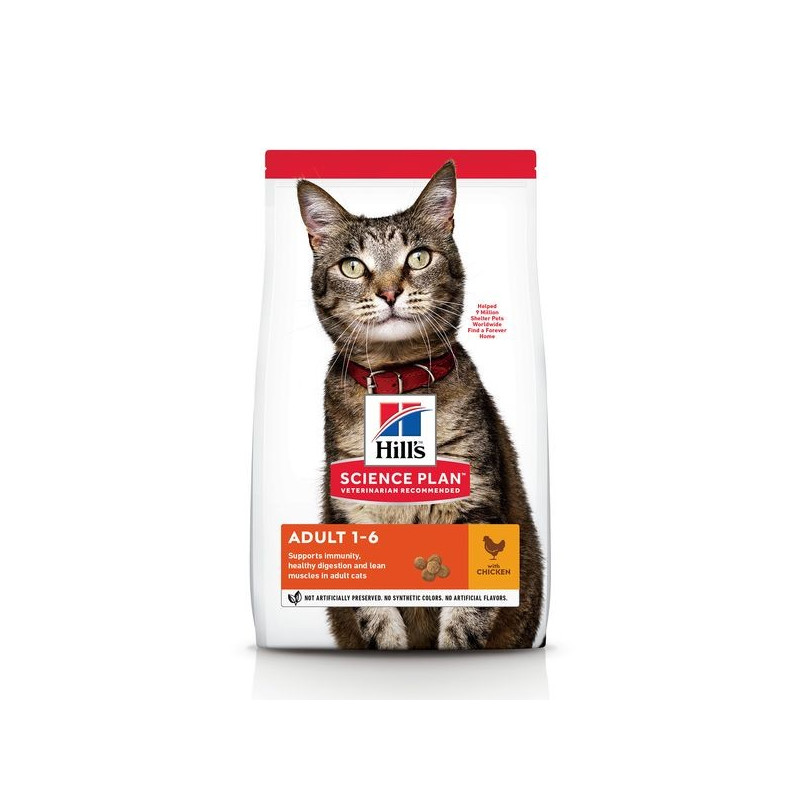 Feline Adult Poulet Optimal Care