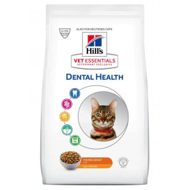 Vetessentials Feline Young Adult Dental Health